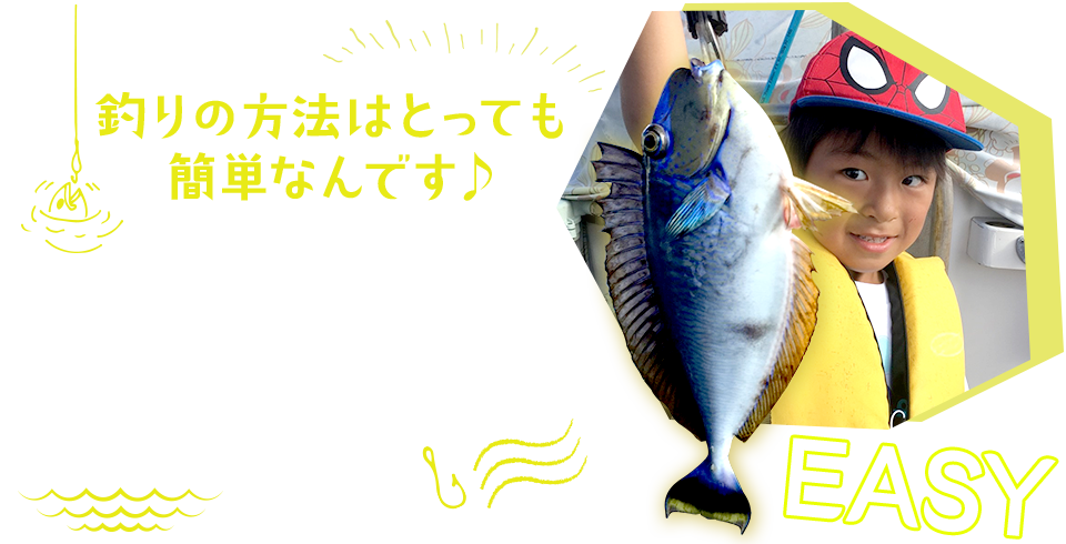 1:沖縄を体感しよう!