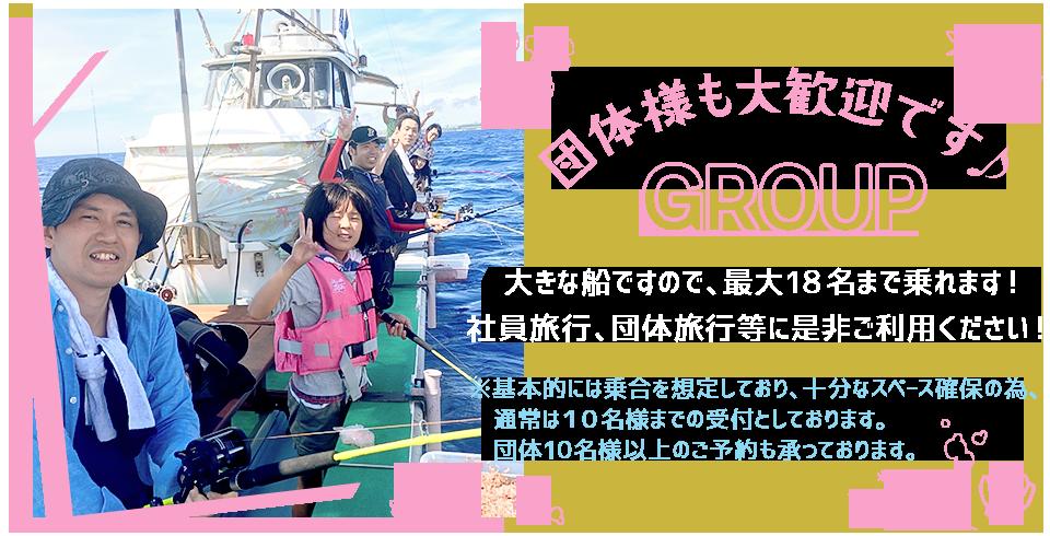 2:沖縄を体感しよう!